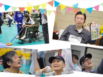 京田辺市で開催された第15回友遊フェスタに参加しました。