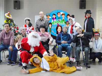 2018年12月、アイコラボのクリスマス会を行いました。