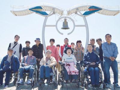 2019年4月、今年度の小旅行は、関西国際空港スカイビュータワーに行きました。